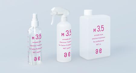 美容室おあしす は、アルマダスタイル電子トリートメントの正規取り扱いサロン